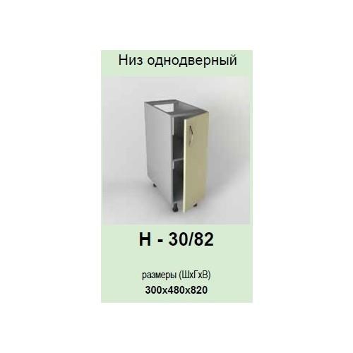 Кухонный модуль Контур Н-30/82