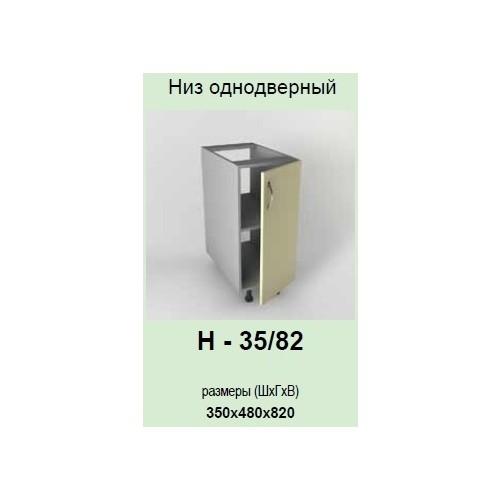 Кухонный модуль Контур Н-35/82