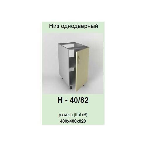 Кухонный модуль Контур Н-40/82