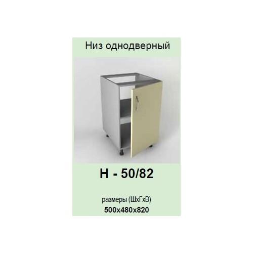 Кухонный модуль Контур Н-50/82