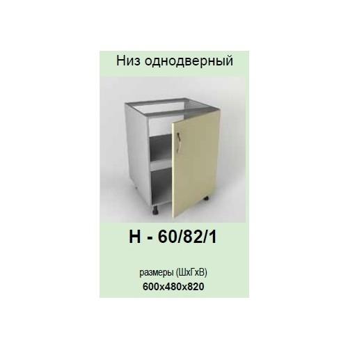 Кухонный модуль Контур Н-60/82/1