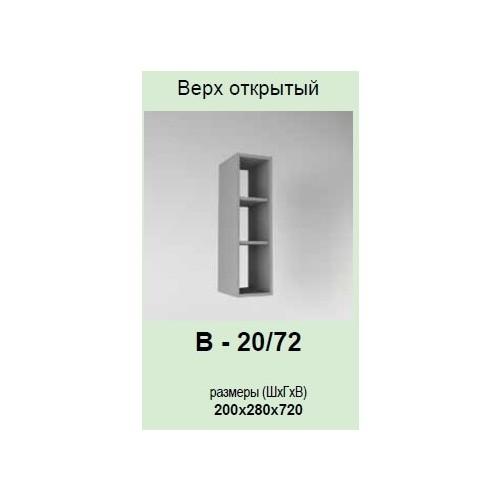 Кухонный модуль Контур В-20/72
