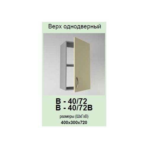 Кухонный модуль Контур В-40/72