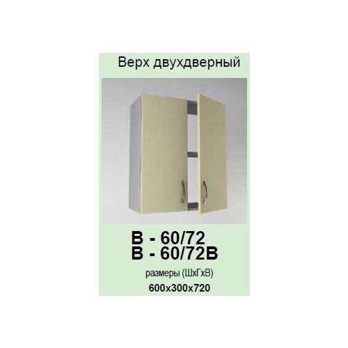 Кухонный модуль Контур В-60/72 В