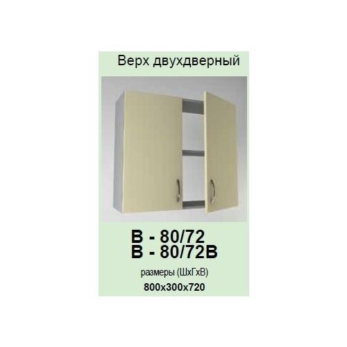 Кухонный модуль Контур В-80/72 В