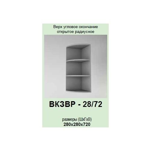Кухонный модуль Контур ВКЗВР-28/72