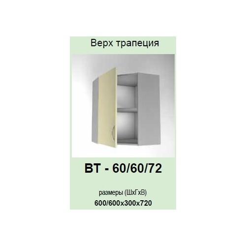 Кухонный модуль Контур ВТ-60/60/72