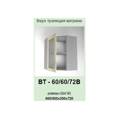 Кухонный модуль Контур ВТ-60/60/72В