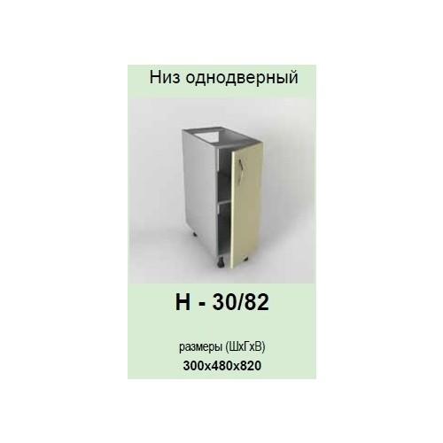 Кухонный модуль Модест Н-30/82