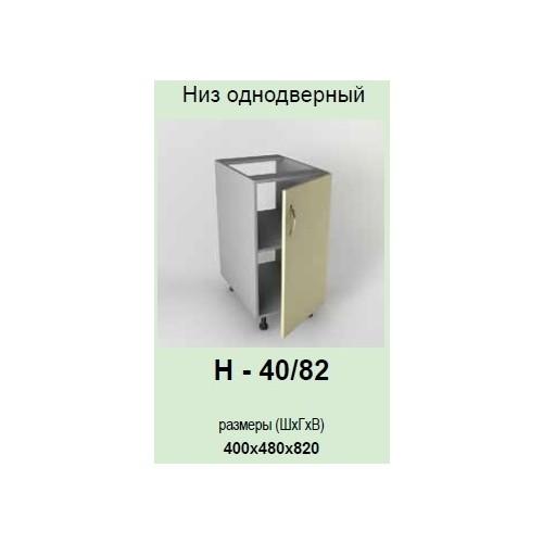 Кухонный модуль Модест Н-40/82