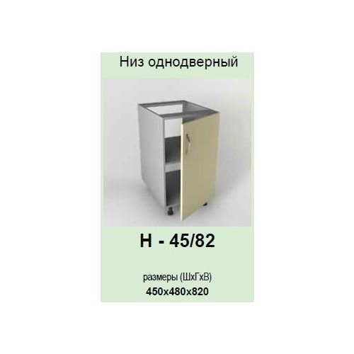 Кухонный модуль Модест Н-45/82