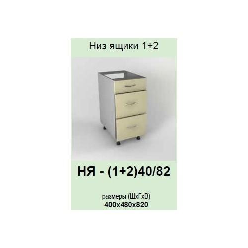 Кухонный модуль Модест НЯ-(1+2)40/82