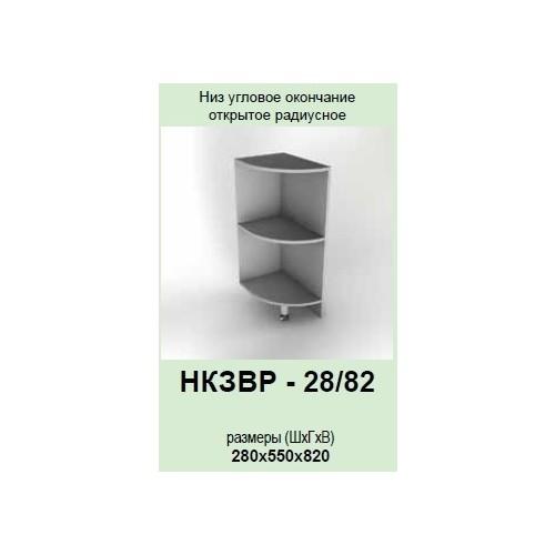 Кухонный модуль Модест НКЗВР-28/82