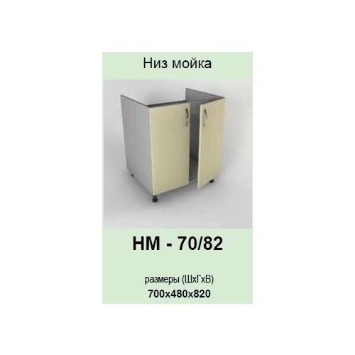 Кухонный модуль Модест НМ-70/82
