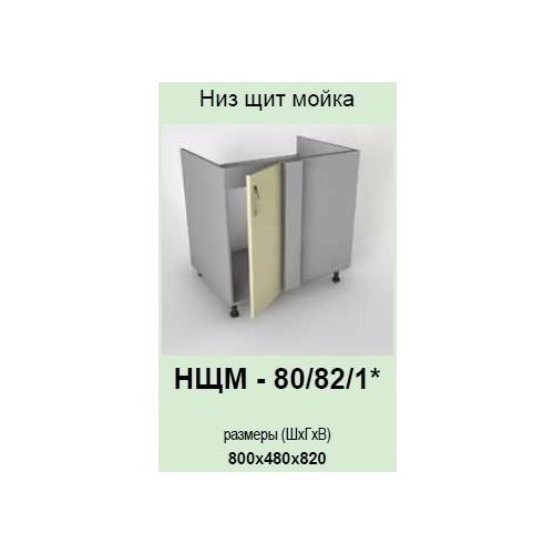 Кухонный модуль Модест НЩМ-80/82/1