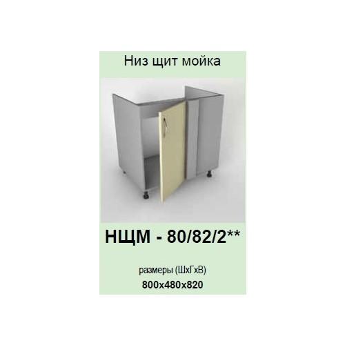 Кухонный модуль Модест НЩМ-80/82/2