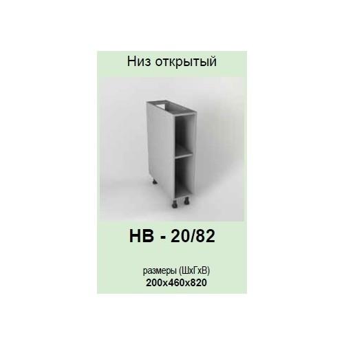 Кухонный модуль Модест НВ-20/82