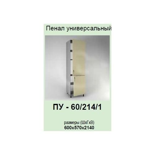 Кухонный модуль Модест ПУ-60/214/1
