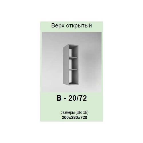 Кухонный модуль Модест В-20/72