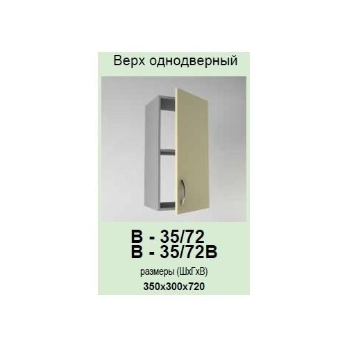 Кухонный модуль Модест В-35/72
