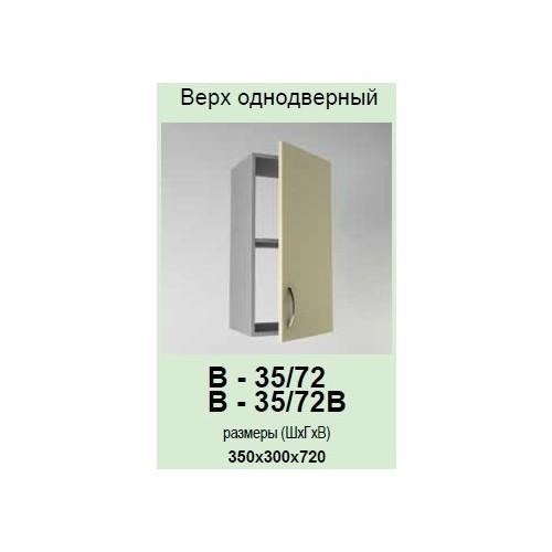 Кухонный модуль Модест В-35/72 В