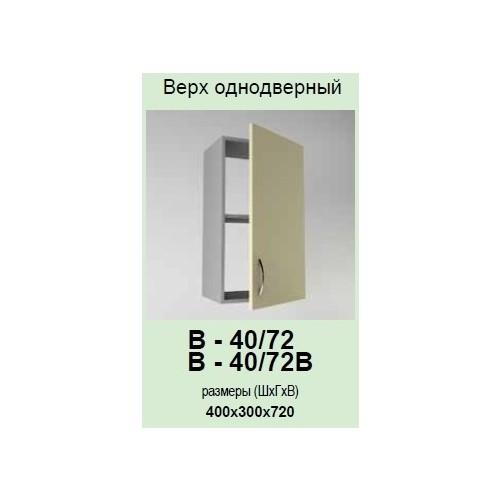Кухонный модуль Модест В-40/72