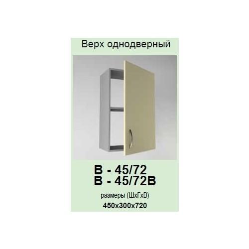 Кухонный модуль Модест В-45/72