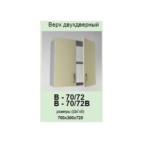 Кухонный модуль Модест В-70/72