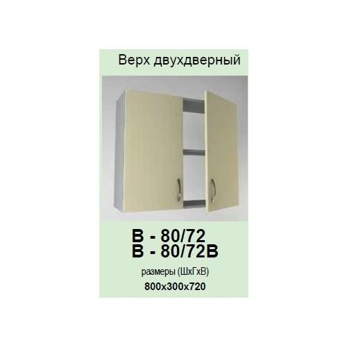 Кухонный модуль Модест В-80/72