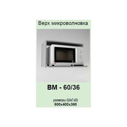 Кухонный модуль Модест ВМ-60/36