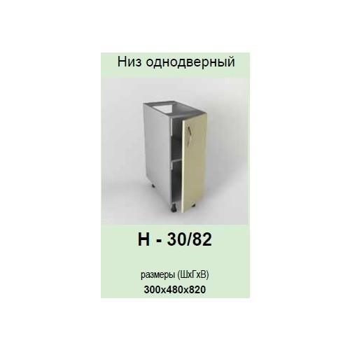Кухонный модуль Платинум Н-30/82