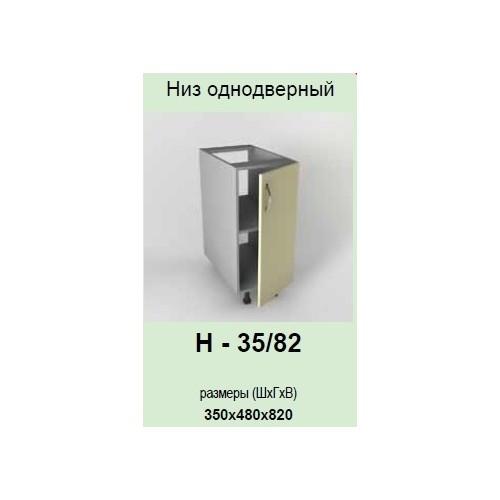 Кухонный модуль Платинум Н-35/82