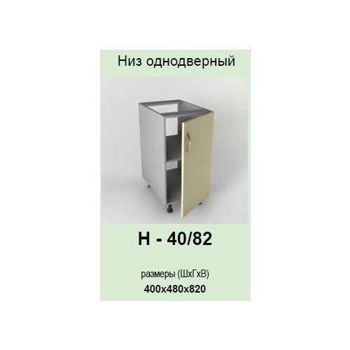 Кухонный модуль Платинум Н-40/82