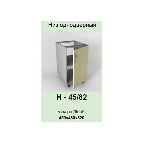 Кухонный модуль Платинум Н-45/82