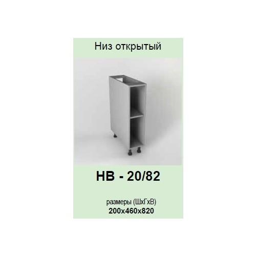 Кухонный модуль Платинум НВ-20/82