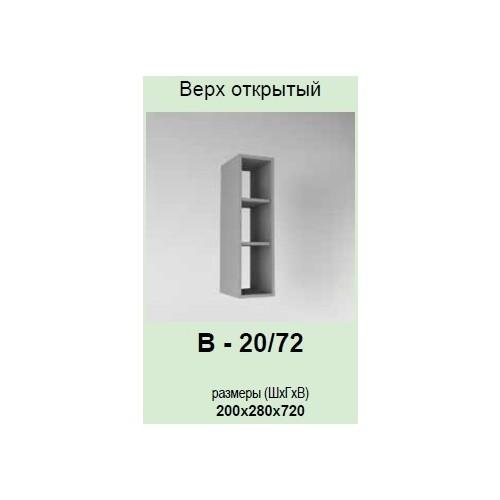Кухонный модуль Платинум В-20/72