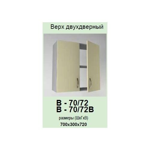 Кухонный модуль Платинум В-70/72