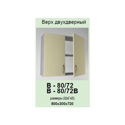 Кухонный модуль Платинум В-80/72