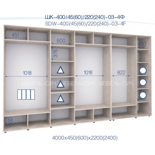 Шкаф-купе ШК 400/45/2400-03-4Ф