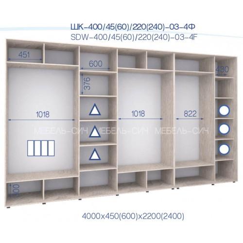 Шкаф-купе ШК 400/60/2400-03-4Ф