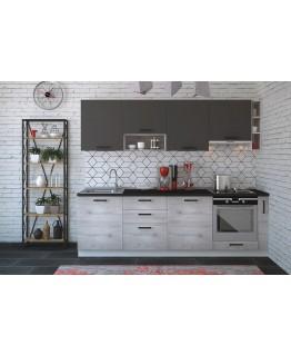Кухня модульна СМ Руна 255