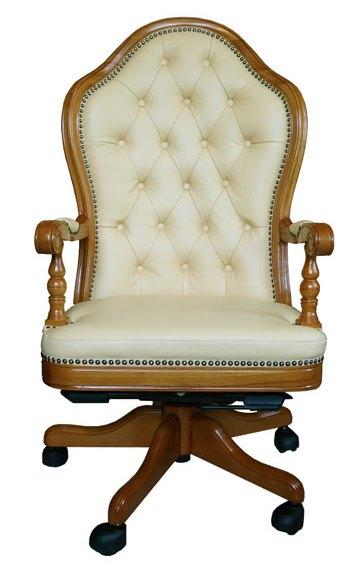 Кресло руководителя Эмбасси (кожа)