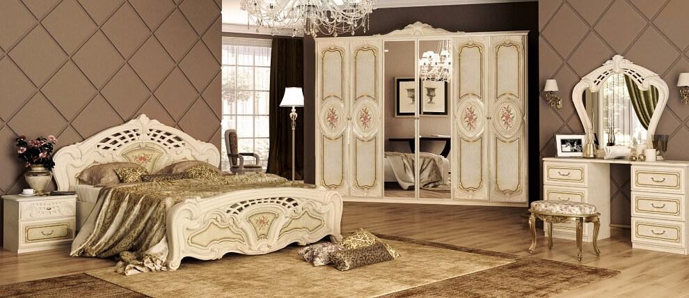 Спальня Реджина (ДСП)
