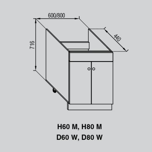 Кухонный модуль Валенсия Н 60М
