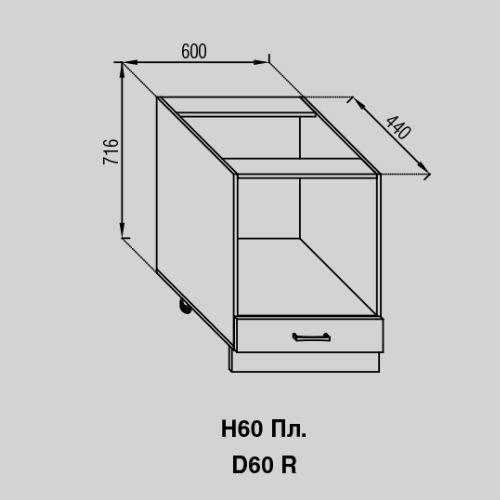 Кухонный модуль Валенсия Н 60Пл