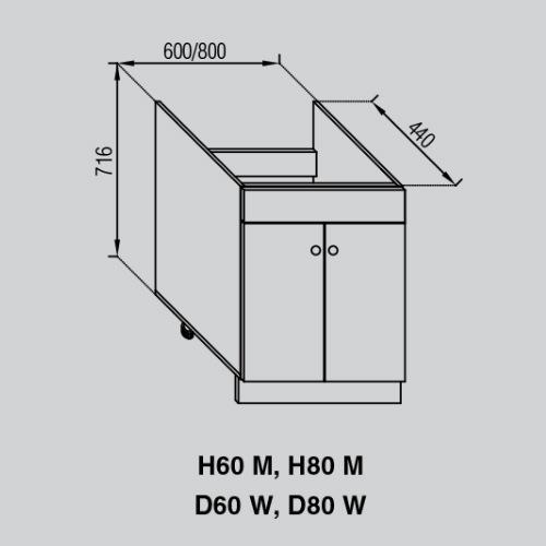 Кухонный модуль Валенсия Н 80М