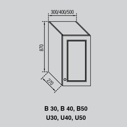 Кухонный модуль Валенсия В 30