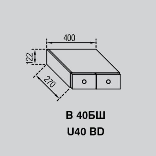 Кухонный модуль Валенсия В 40БШ