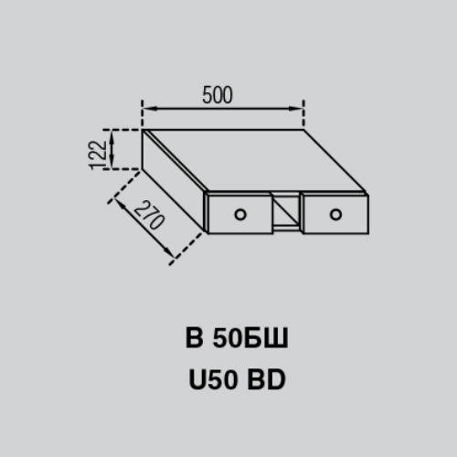 Кухонный модуль Валенсия В 50БШ