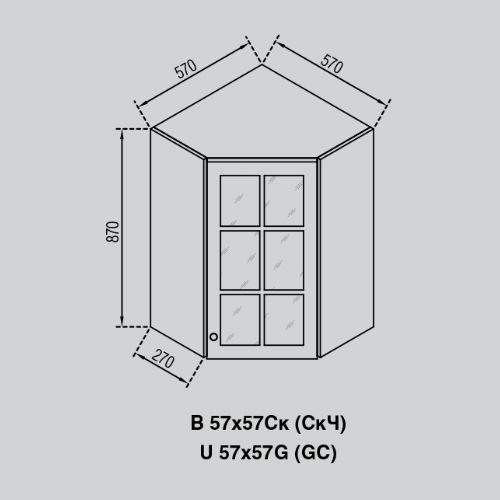 Кухонный модуль Валенсия В 57×57 СкЧ